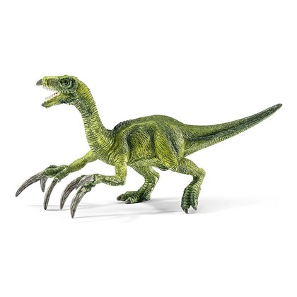 Теризинозавр, малый