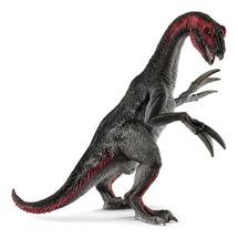 Теризинозавр